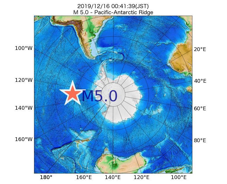 2019年12月16日 00時41分 - 太平洋南極海嶺でM5.0