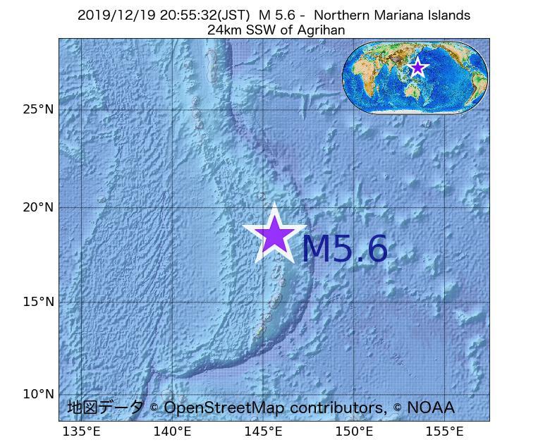 2019年12月19日 20時55分 - 北マリアナ諸島でM5.6