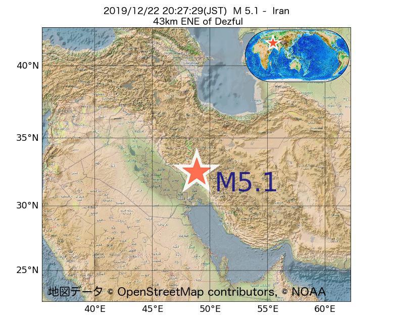 2019年12月22日 20時27分 - イランでM5.1