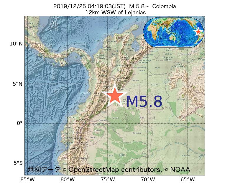 2019年12月25日 04時19分 - コロンビアでM5.8