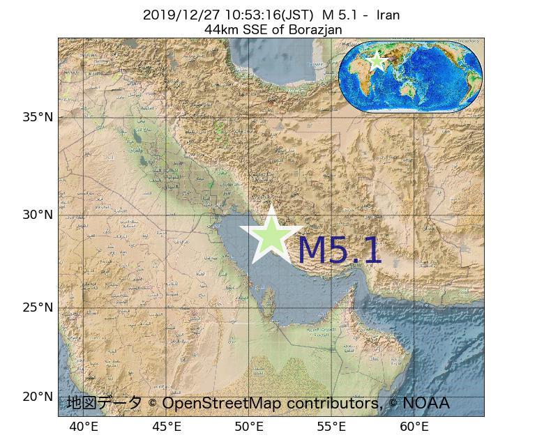 2019年12月27日 10時53分 - イランでM5.1