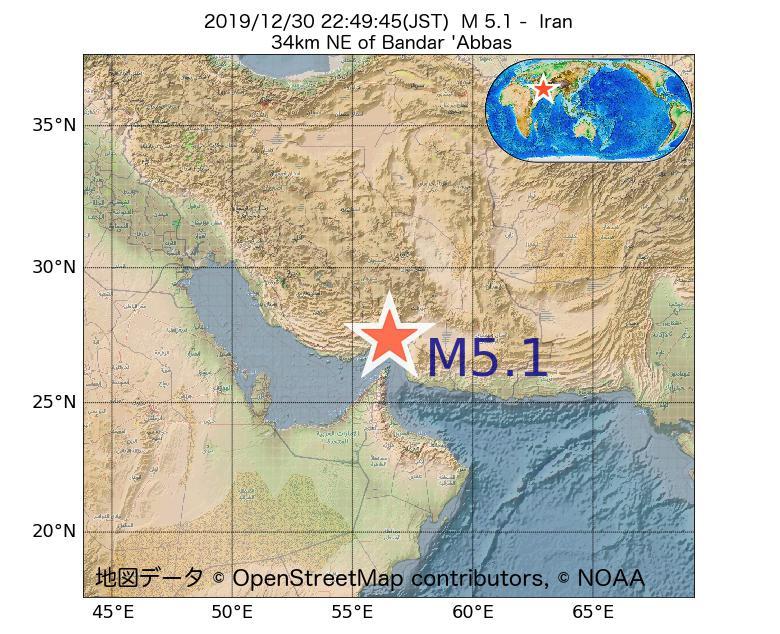 2019年12月30日 22時49分 - イランでM5.1
