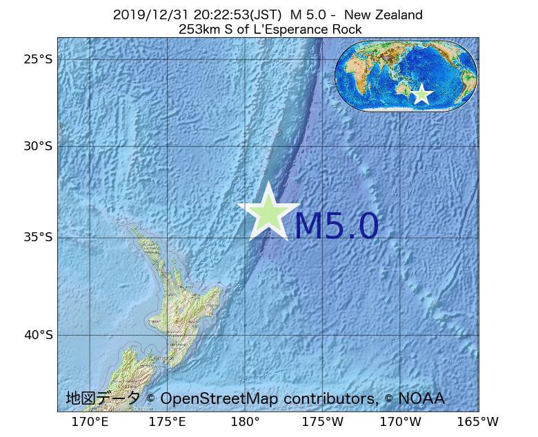 2019年12月31日 20時22分 - ニュージーランドでM5.0