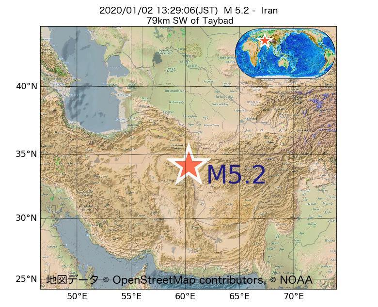 2020年01月02日 13時29分 - イランでM5.2