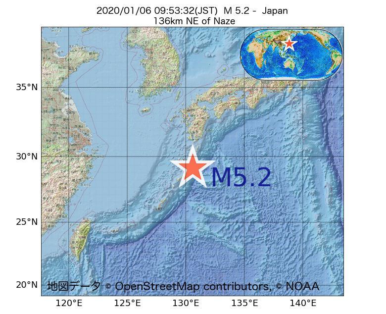 2020年01月06日 09時53分 - 日本でM5.2