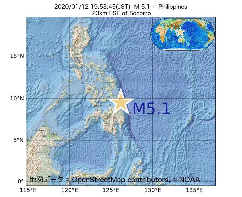 2020年01月12日 19時53分 - フィリピンでM5.1