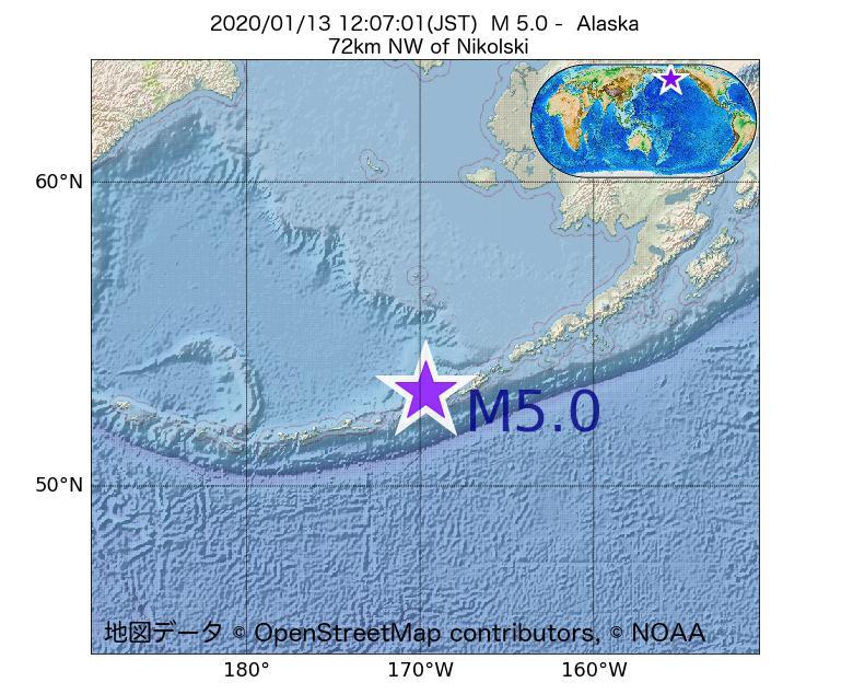 2020年01月13日 12時07分 - アラスカ州でM5.0