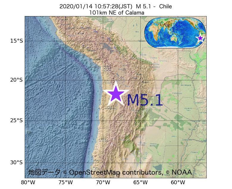 2020年01月14日 10時57分 - チリでM5.1
