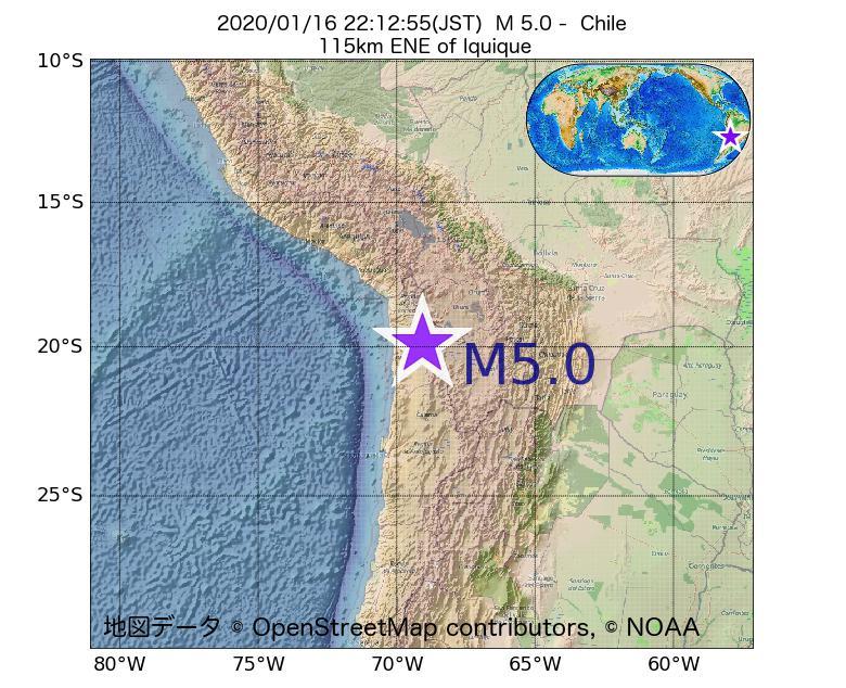 2020年01月16日 22時12分 - チリでM5.0