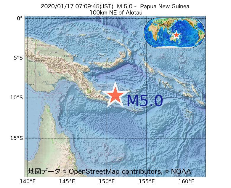 2020年01月17日 07時09分 - パプアニューギニアでM5.0