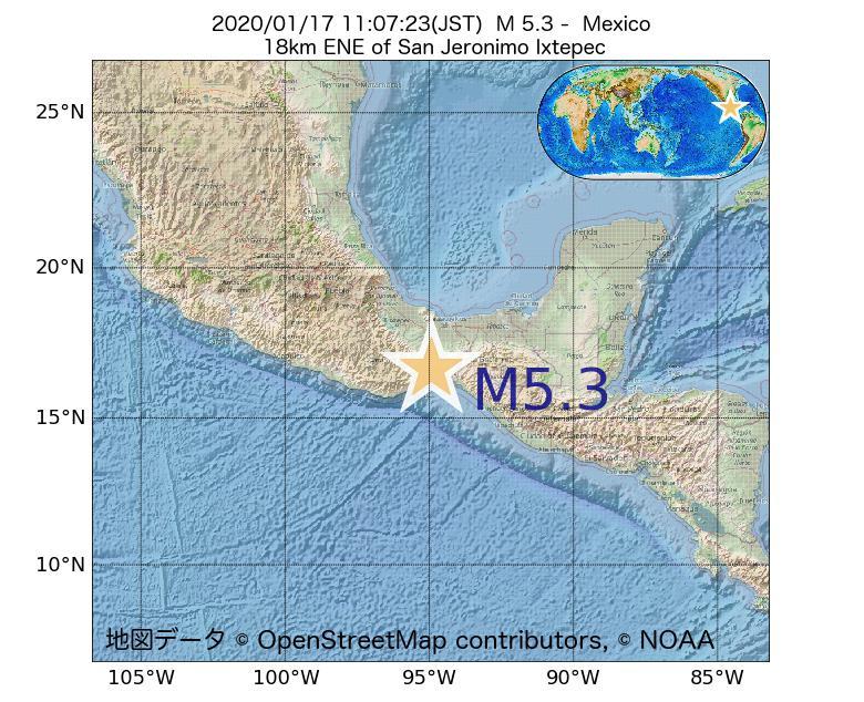 2020年01月17日 11時07分 - メキシコでM5.3