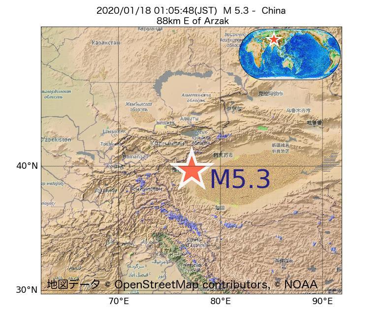 2020年01月18日 01時05分 - 中国でM5.3
