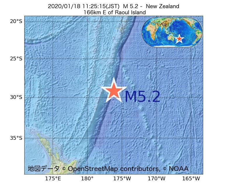 2020年01月18日 11時25分 - ニュージーランドでM5.2