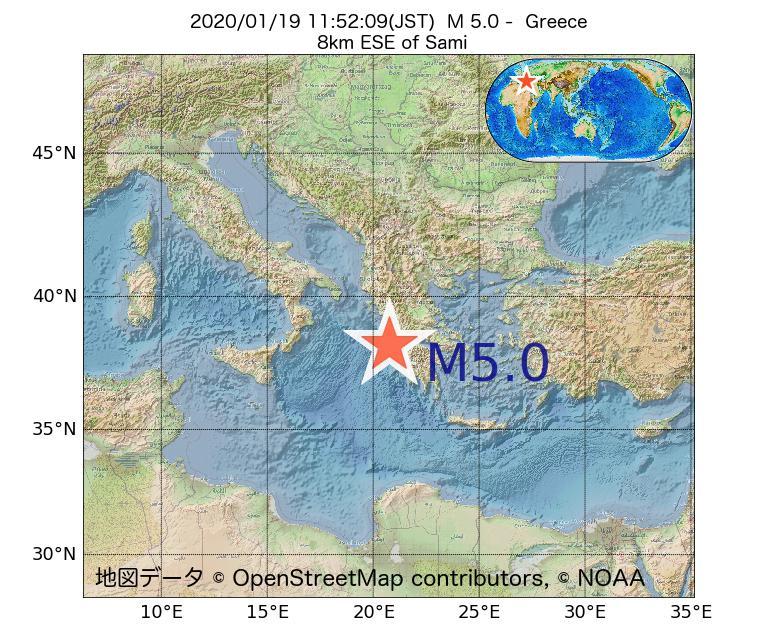 2020年01月19日 11時52分 - ギリシャでM5.0