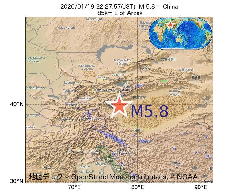 2020年01月19日 22時27分 - 中国でM5.8