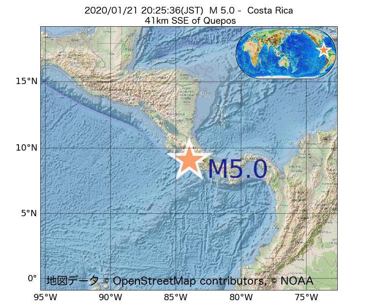 2020年01月21日 20時25分 - コスタリカでM5.0