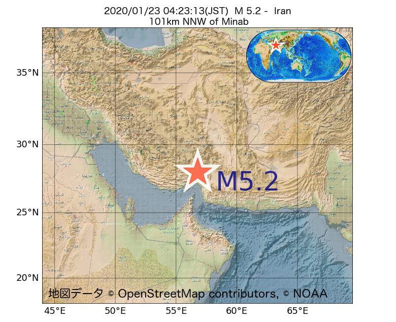 2020年01月23日 04時23分 - イランでM5.2