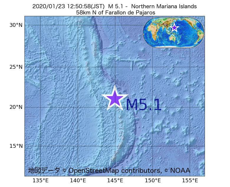 2020年01月23日 12時50分 - 北マリアナ諸島でM5.1