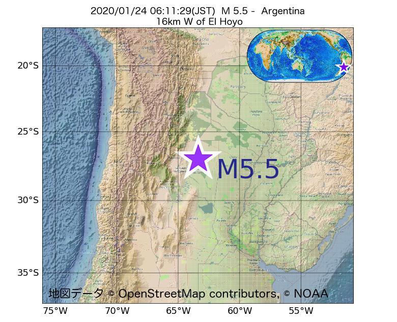 2020年01月24日 06時11分 - アルゼンチンでM5.5