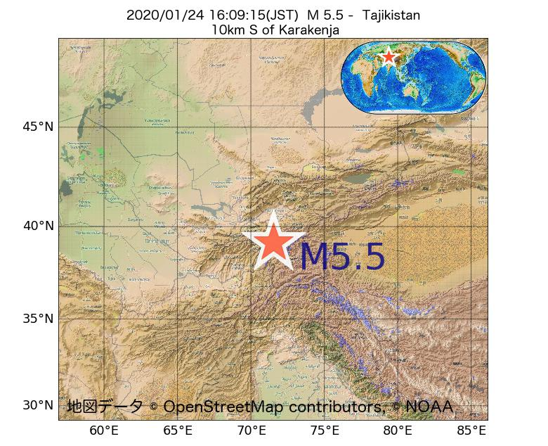 2020年01月24日 16時09分 - タジキスタンでM5.5