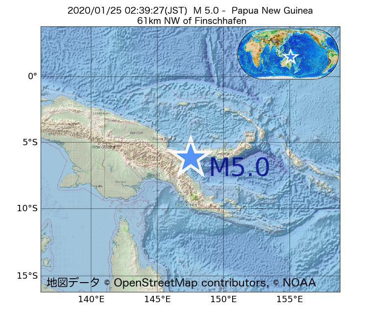 2020年01月25日 02時39分 - パプアニューギニアでM5.0