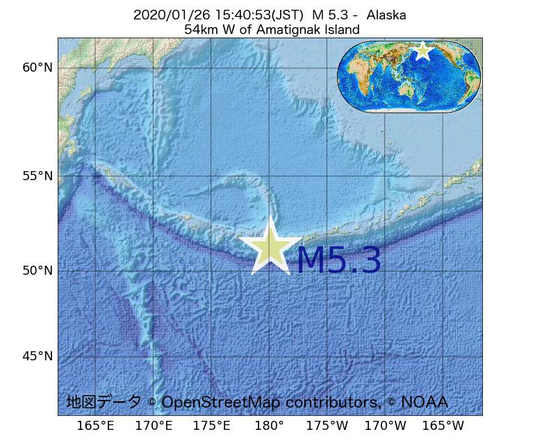 2020年01月26日 15時40分 - アラスカ州でM5.3