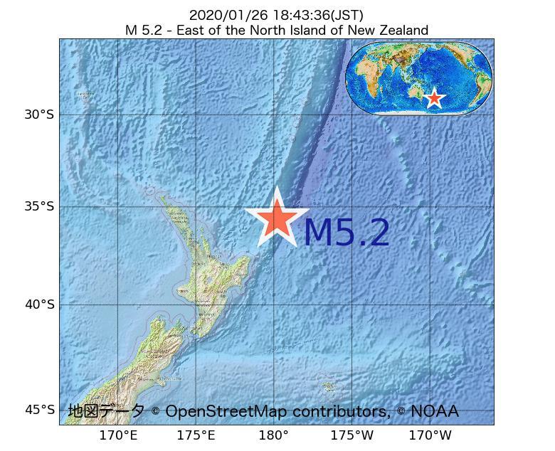 2020年01月26日 18時43分 - ニュージーランド北島の東でM5.2