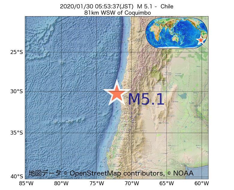 2020年01月30日 05時53分 - チリでM5.1