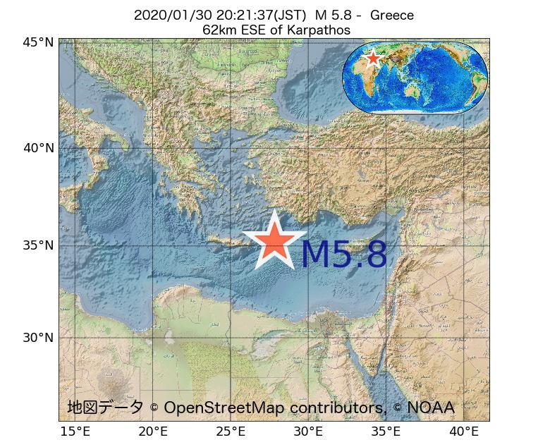 2020年01月30日 20時21分 - ギリシャでM5.8