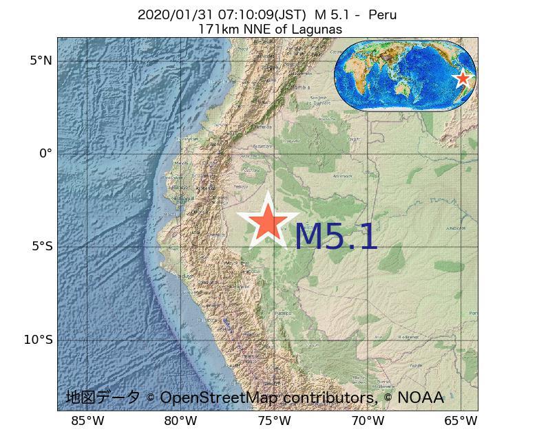 2020年01月31日 07時10分 - ペルーでM5.1