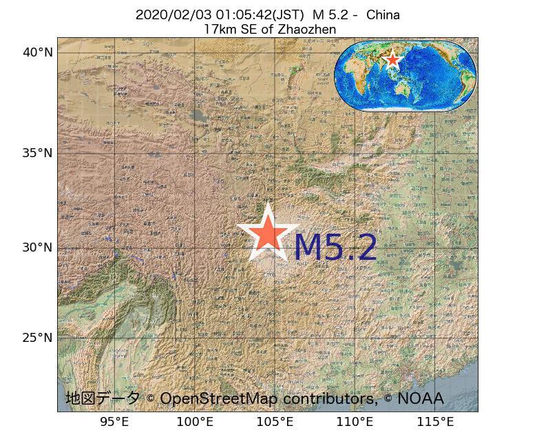 2020年02月03日 01時05分 - 中国でM5.2