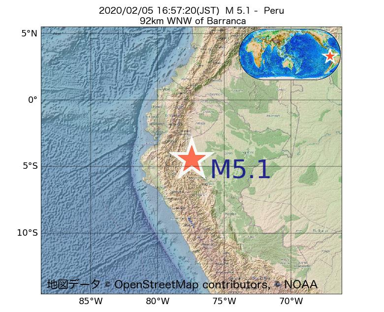 2020年02月05日 16時57分 - ペルーでM5.1