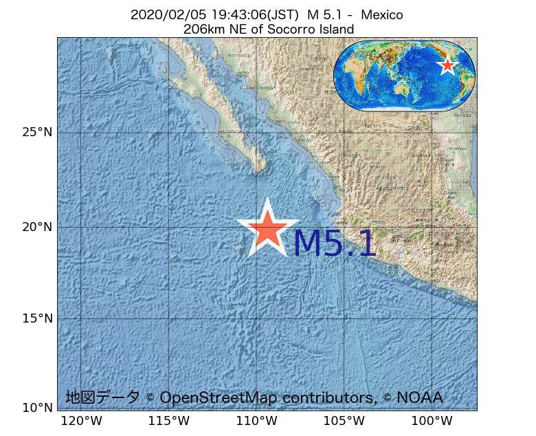2020年02月05日 19時43分 - メキシコでM5.1