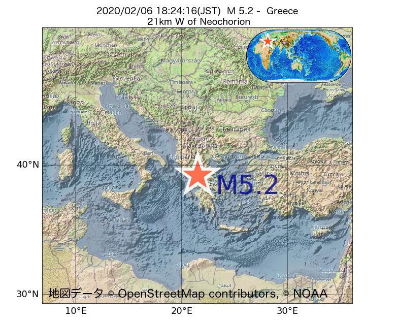 2020年02月06日 18時24分 - ギリシャでM5.2