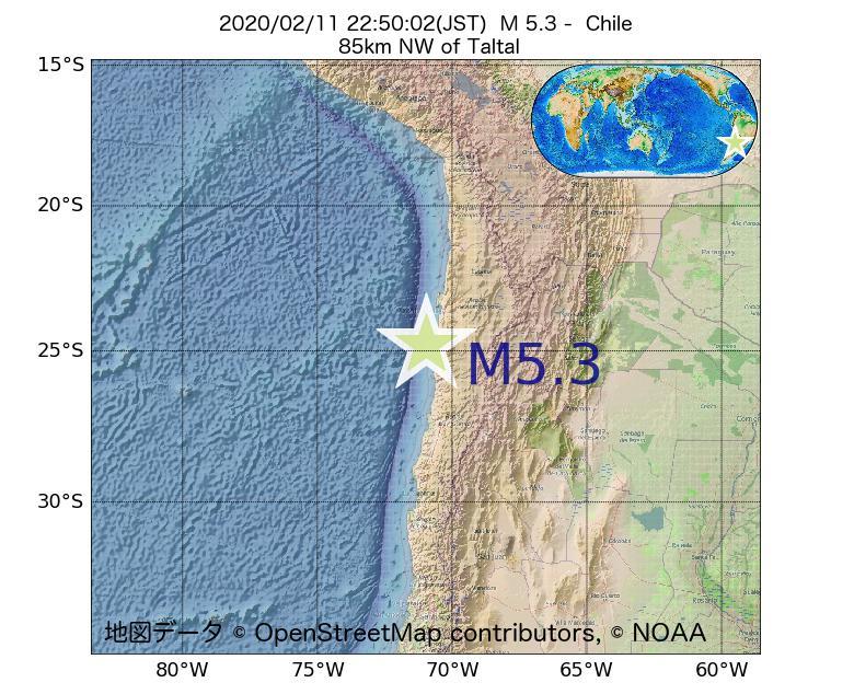 2020年02月11日 22時50分 - チリでM5.3