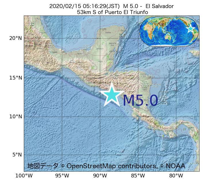 2020年02月15日 05時16分 - エルサルバドルでM5.0