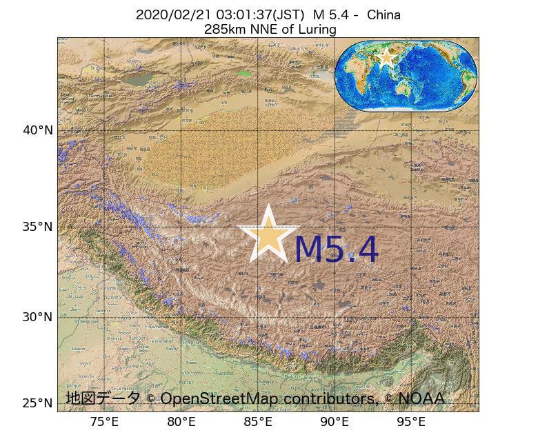 2020年02月21日 03時01分 - 中国でM5.4