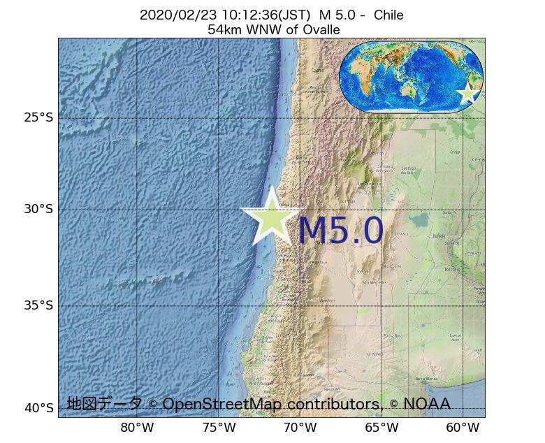 2020年02月23日 10時12分 - チリでM5.0