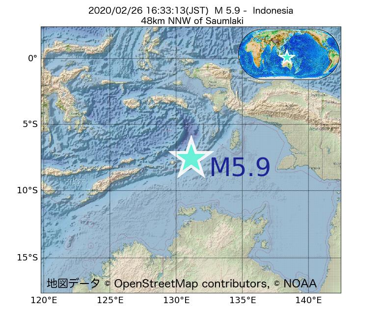 2020年02月26日 16時33分 - インドネシアでM5.9