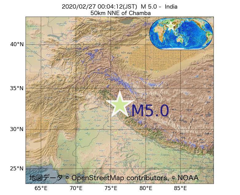 2020年02月27日 00時04分 - インドでM5.0