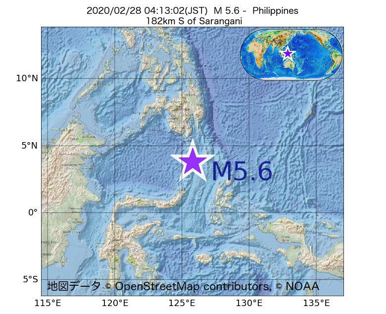 2020年02月28日 04時13分 - フィリピンでM5.6