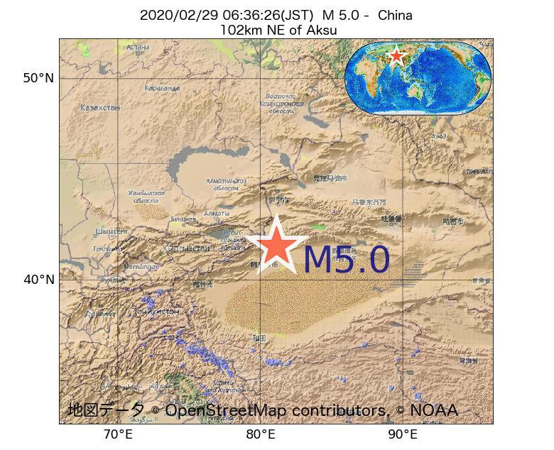 2020年02月29日 06時36分 - 中国でM5.0