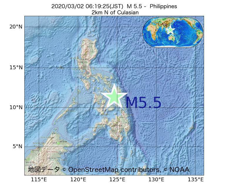 2020年03月02日 06時19分 - フィリピンでM5.5