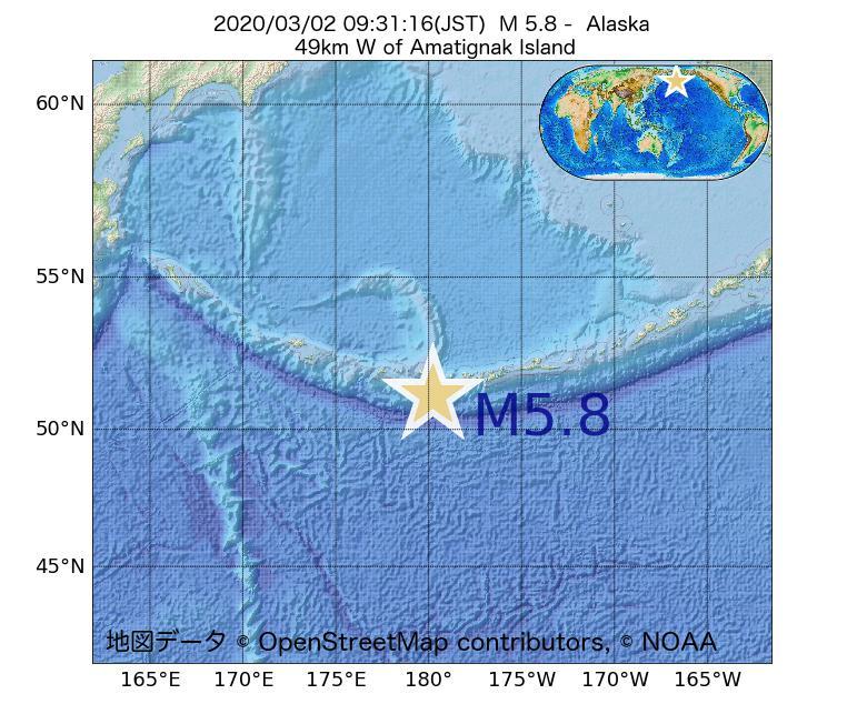 2020年03月02日 09時31分 - アラスカ州でM5.8