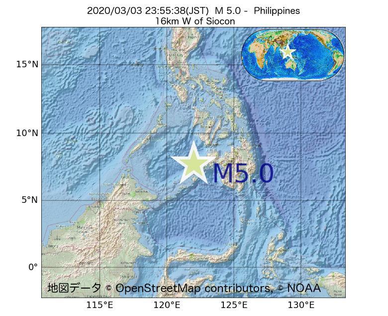 2020年03月03日 23時55分 - フィリピンでM5.0