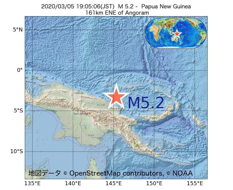 2020年03月05日 19時05分 - パプアニューギニアでM5.2