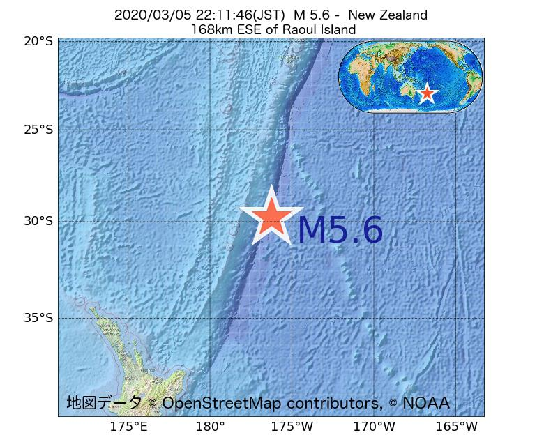 2020年03月05日 22時11分 - ニュージーランドでM5.6