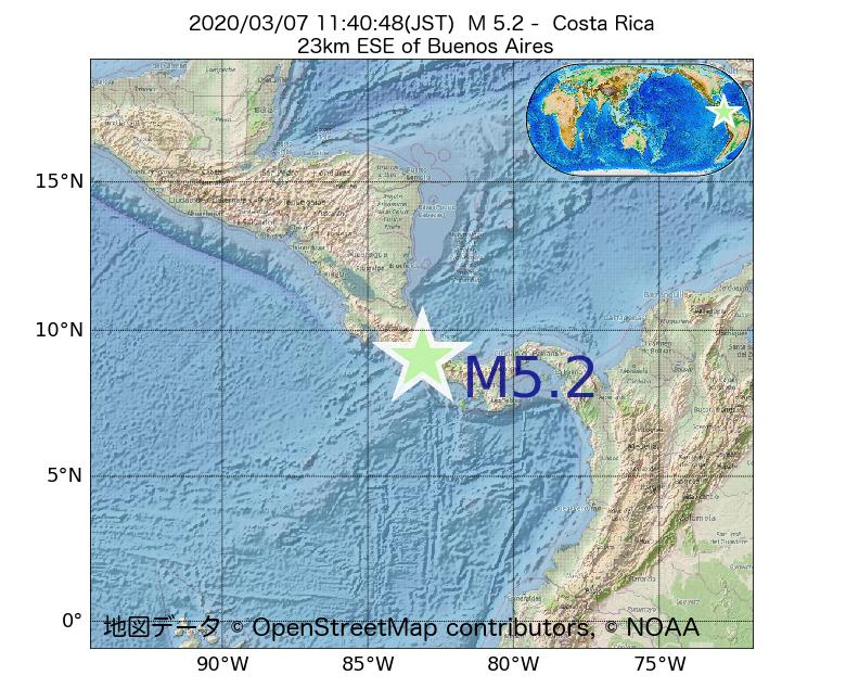 2020年03月07日 11時40分 - コスタリカでM5.2