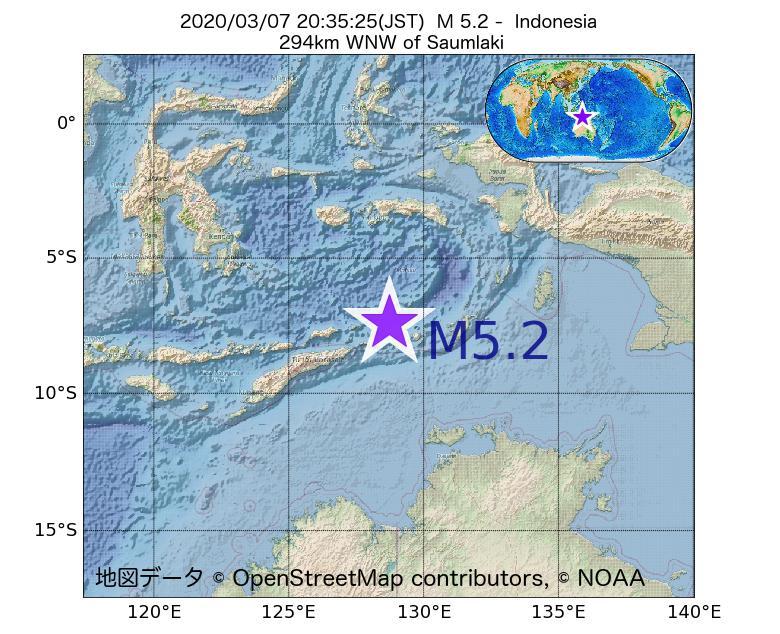 2020年03月07日 20時35分 - インドネシアでM5.2