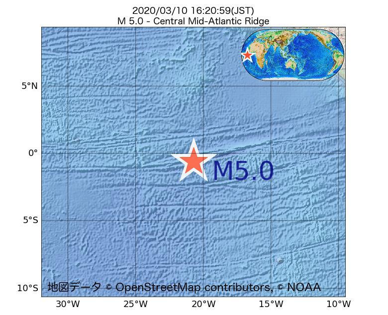 2020年03月10日 16時20分 - 大西洋中央海嶺でM5.0